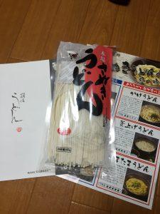 送料無料!お試しセット(半生麺)【濃縮つゆ付き】